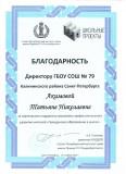 2014_1417436148_akimova