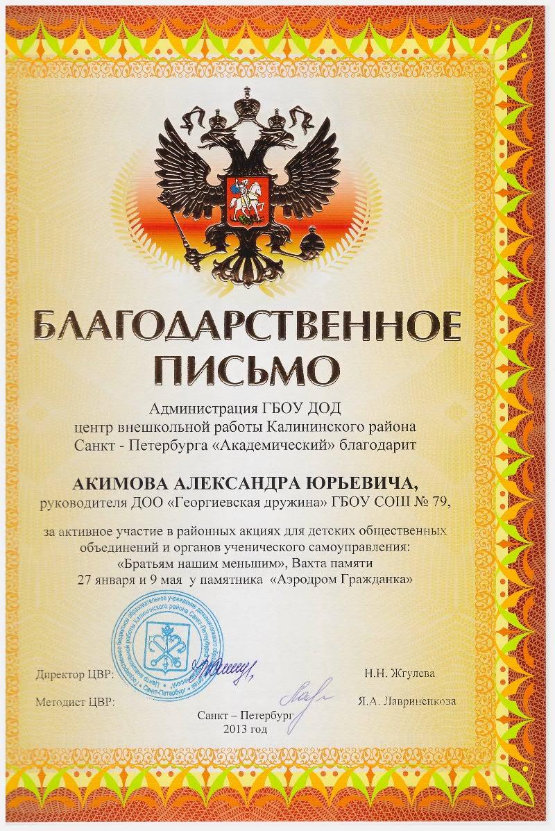 1369114835_akimov