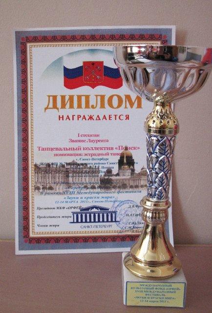 2013_1363769687_zvuki_i_kraski_mira_poisk