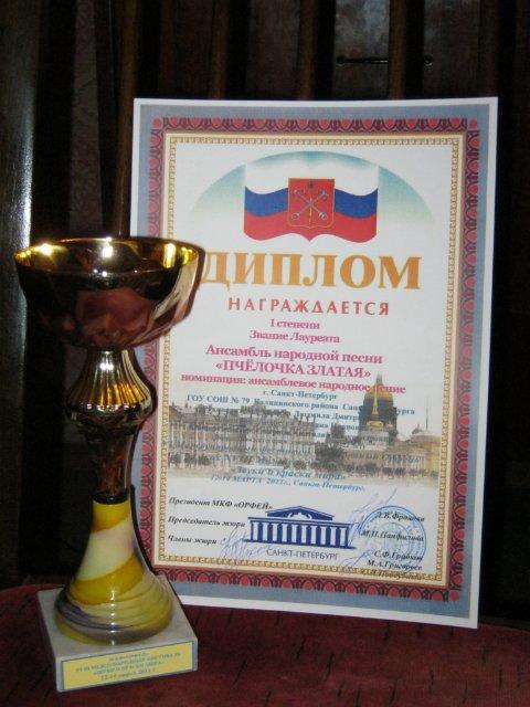 2013_1363769667_zvuki_i_kraski_mira_pchelochka_zlataya