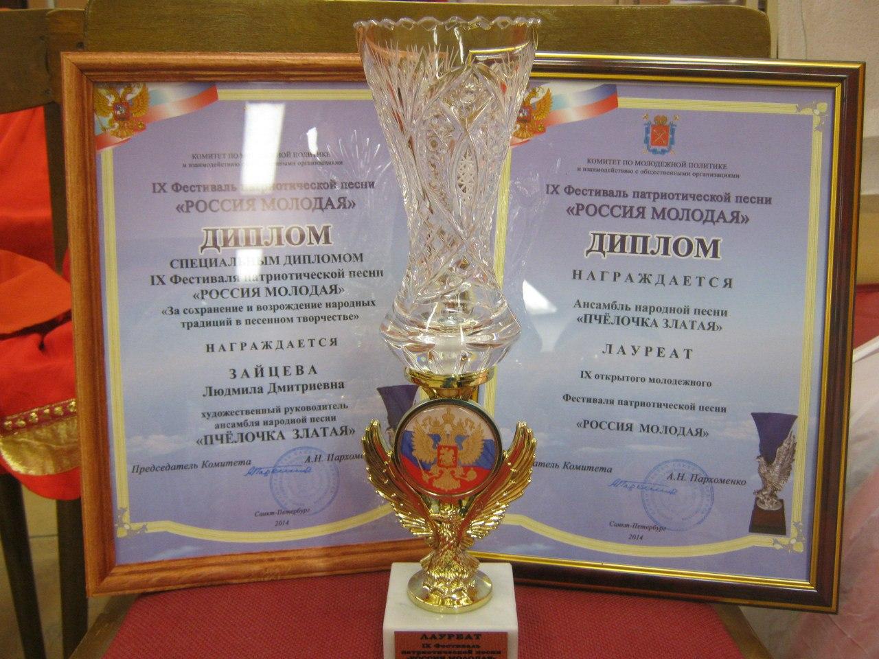 2014_1393997674_rossia_molodaya