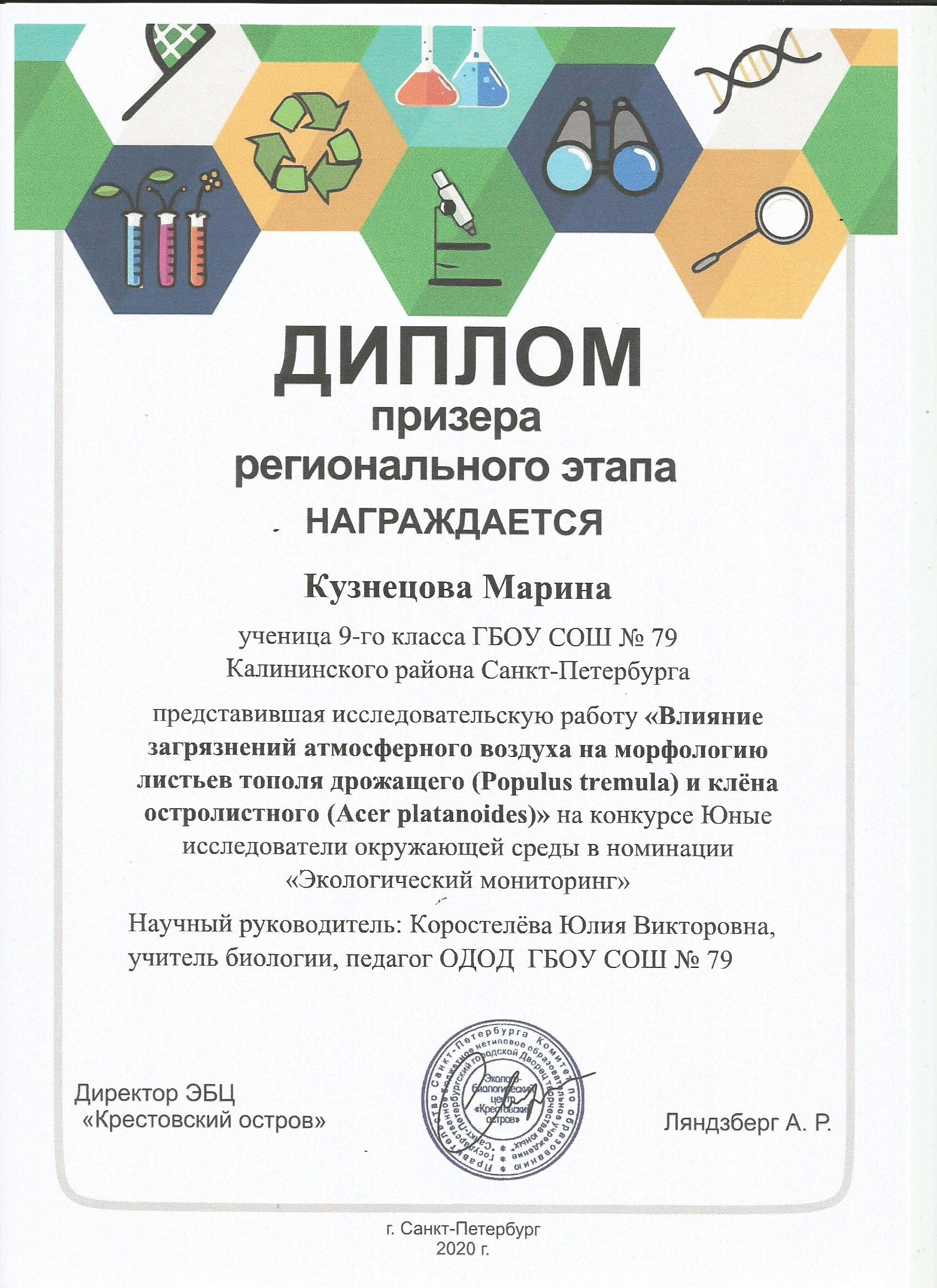 Скан_20210119 (2)