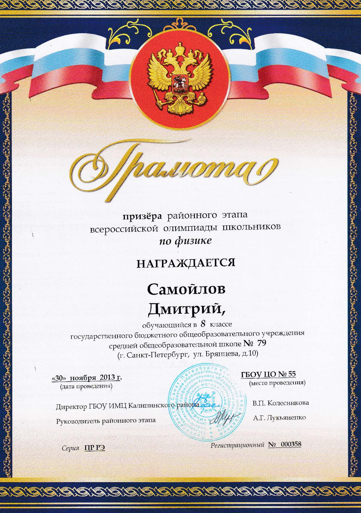 2013_1400143278_15_05_5
