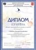 2014_1396273012_samoilov_30_03