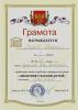 2014_1400698827_egorova_21_05