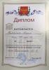 2014_1416588019_nikolaeva_21