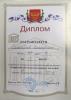 2014_1416588028_samoylov_21