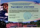 2016_1455092613_ibraev_1_19