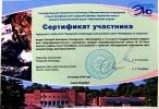 2016_1455092618_popova_1_19