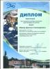 2016_1458803765_ibraeva_03_16