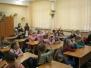 Первый урок в школе для будущих первоклассников