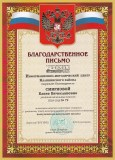 1433756079_smirnova_27_04_15