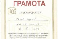 1445522662_popov_2015